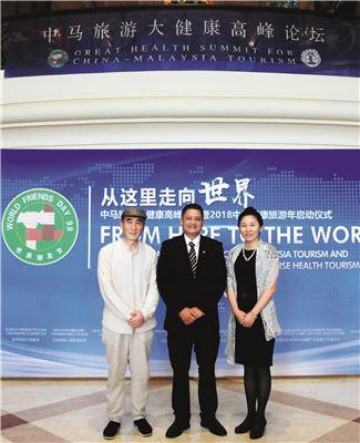 中国人创办的国际性节日——世界朋友节