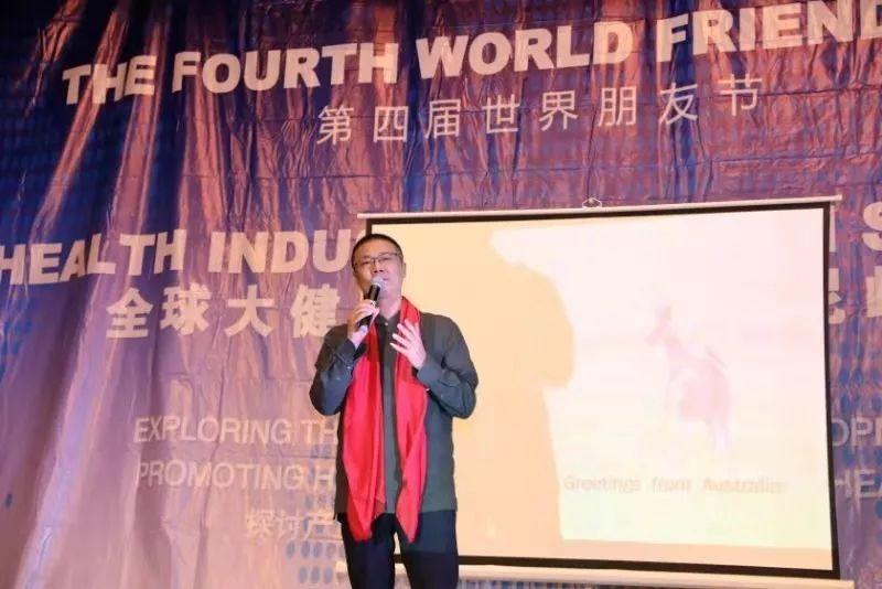 来福大健康集团执行主席、美国协合生物科技集团执行主席王邺雄